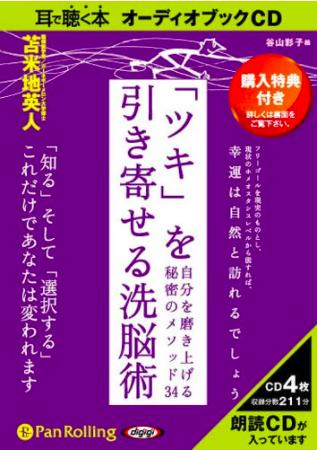f:id:imakokowoikiru:20161120111255p:plain