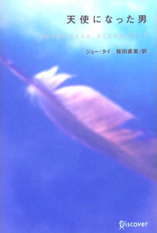 f:id:imakokowoikiru:20161120225500p:plain