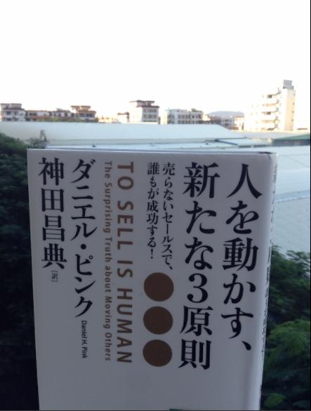 f:id:imakokowoikiru:20161222155716p:plain