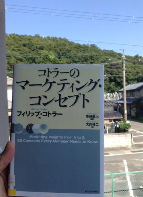 f:id:imakokowoikiru:20161229113005p:plain