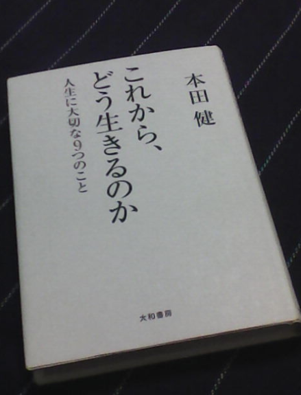 f:id:imakokowoikiru:20161230213341p:plain