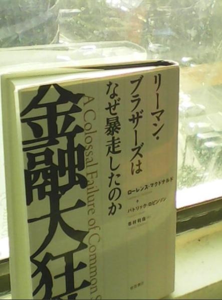 f:id:imakokowoikiru:20170102001734p:plain