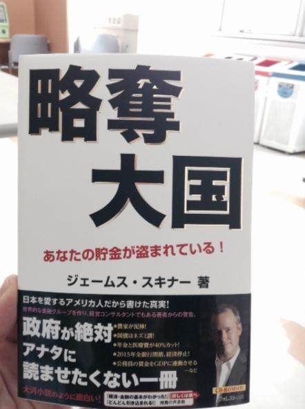 f:id:imakokowoikiru:20170102010417p:plain