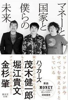 f:id:imakokowoikiru:20170102011206p:plain