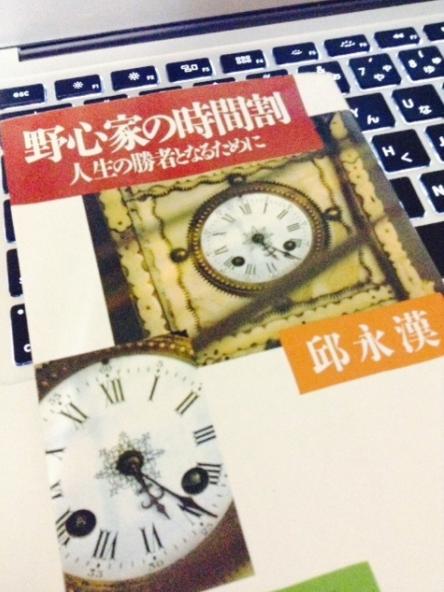 f:id:imakokowoikiru:20170102012446p:plain