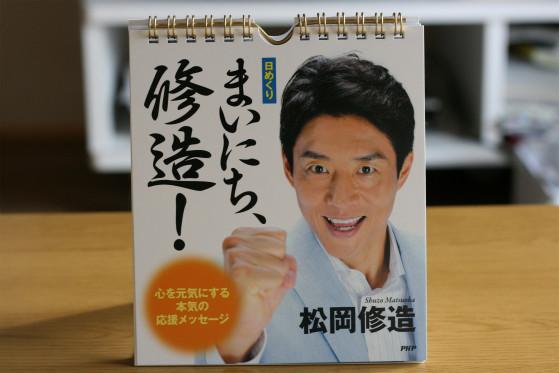f:id:imakokowoikiru:20170213122355j:plain
