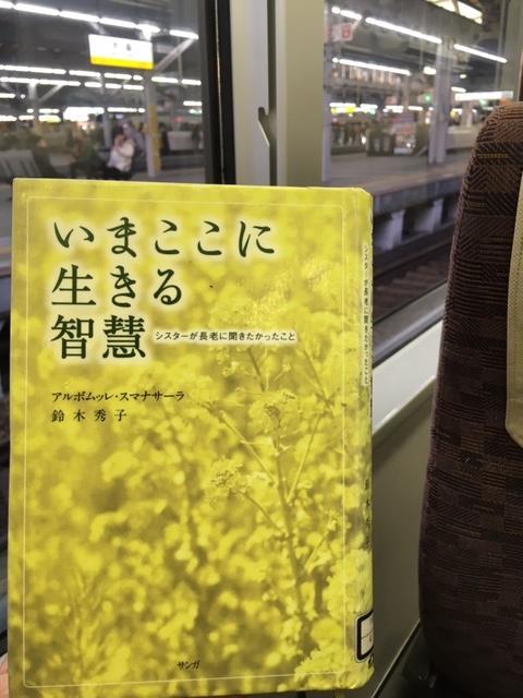 f:id:imakokowoikiru:20170219171750j:plain