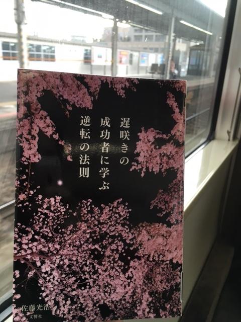 f:id:imakokowoikiru:20170219172854j:plain