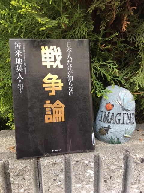 f:id:imakokowoikiru:20170502145459j:plain