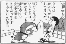 f:id:imakokowoikiru:20170629121704j:plain