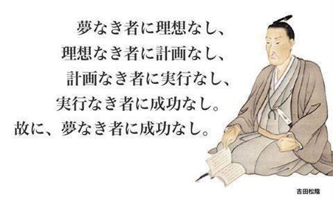 f:id:imakokowoikiru:20170811094944j:plain