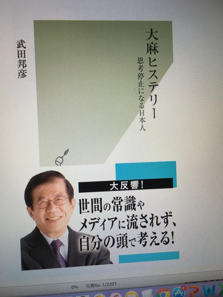 f:id:imakokowoikiru:20171004153628j:plain