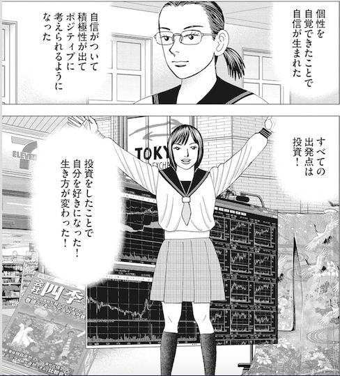 f:id:imakokowoikiru:20171103181112j:plain