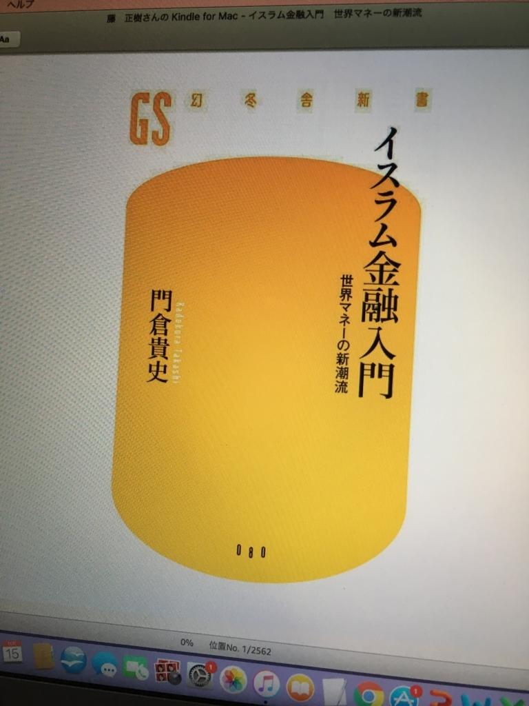 f:id:imakokowoikiru:20171118182408j:plain