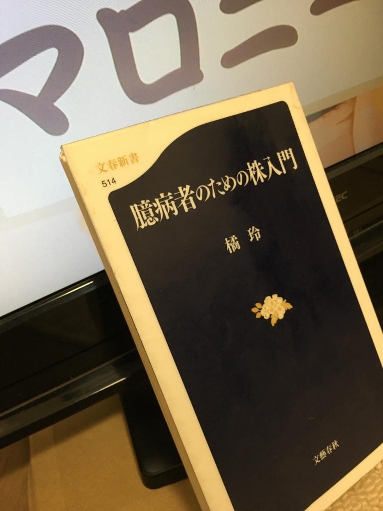 f:id:imakokowoikiru:20171218122626j:plain