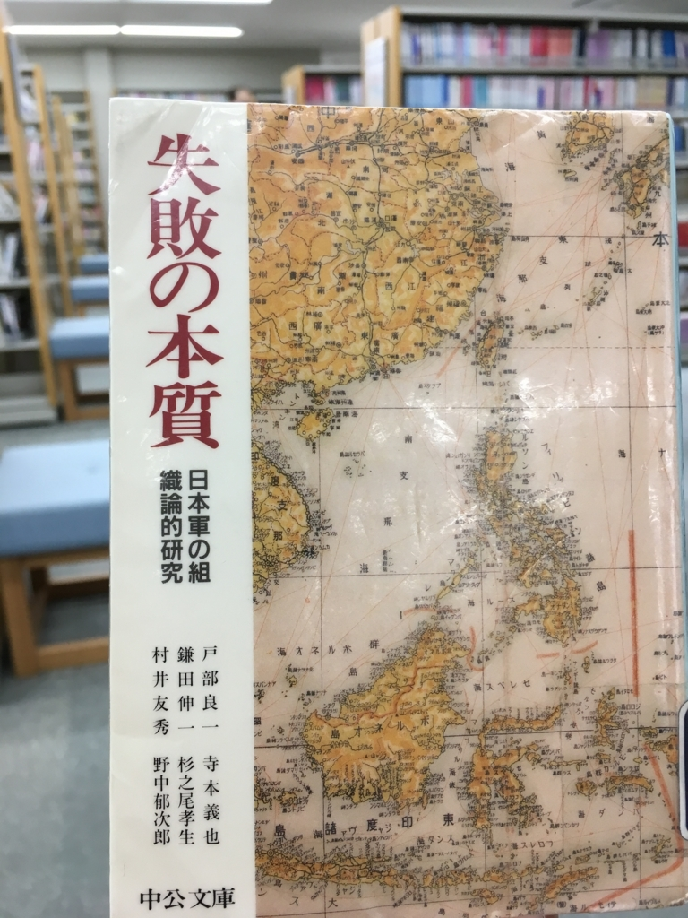 f:id:imakokowoikiru:20171218124356j:plain