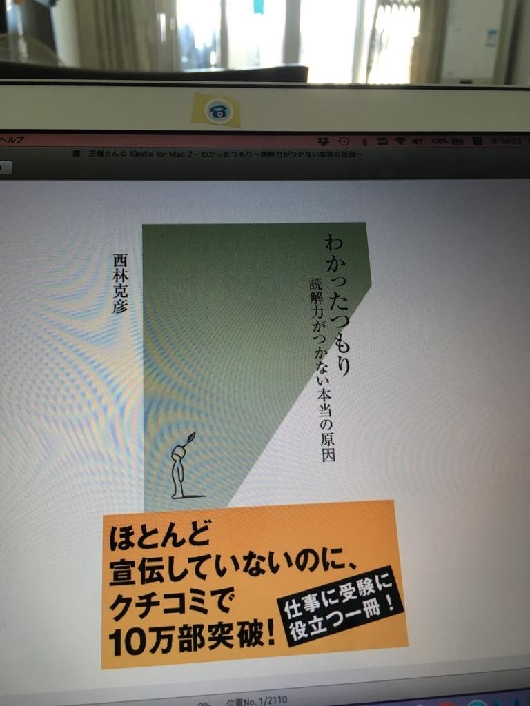 f:id:imakokowoikiru:20180119101940j:plain