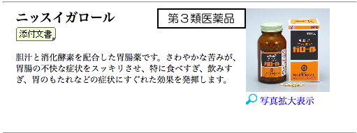 f:id:imakokowoikiru:20180119102331p:plain