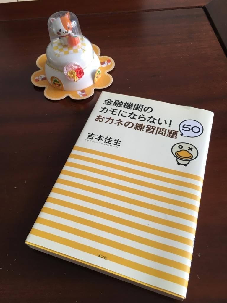 f:id:imakokowoikiru:20180409115235j:plain