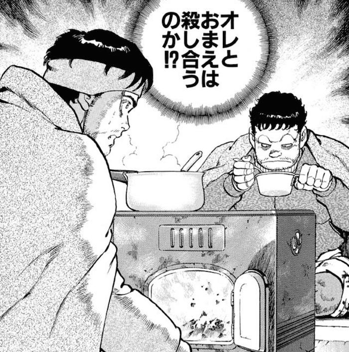 告白CONFESSION