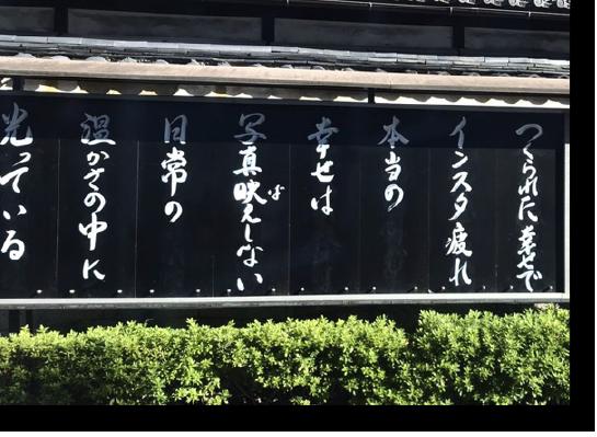 f:id:imakokowoikiru:20190301152151p:plain