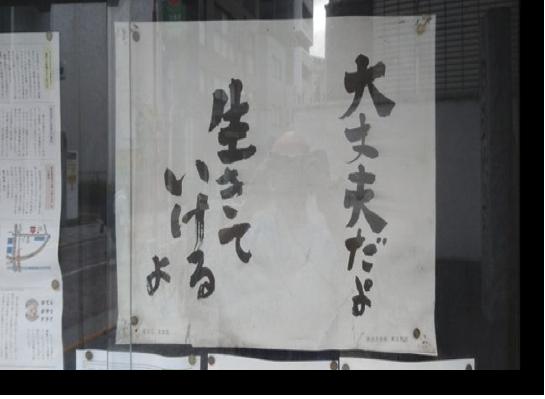 f:id:imakokowoikiru:20190301152255p:plain