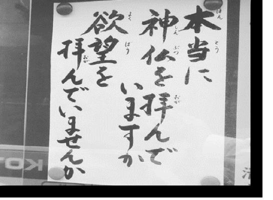 f:id:imakokowoikiru:20190301152327p:plain