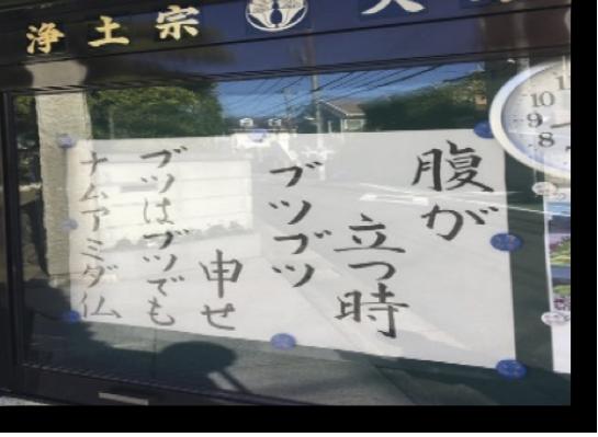 f:id:imakokowoikiru:20190301152554p:plain