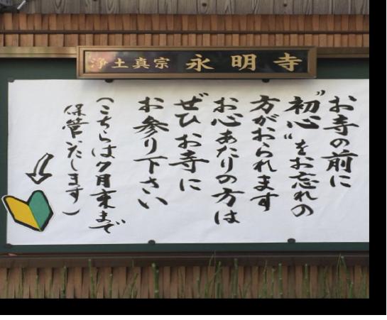 f:id:imakokowoikiru:20190301152627p:plain