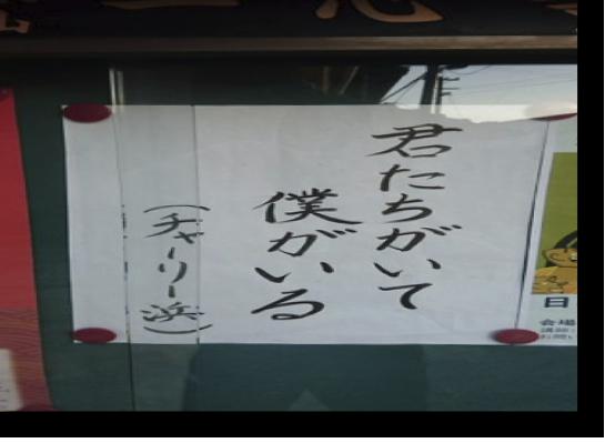 f:id:imakokowoikiru:20190301152700p:plain