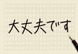 f:id:imakokowoikiru:20190301152816j:plain