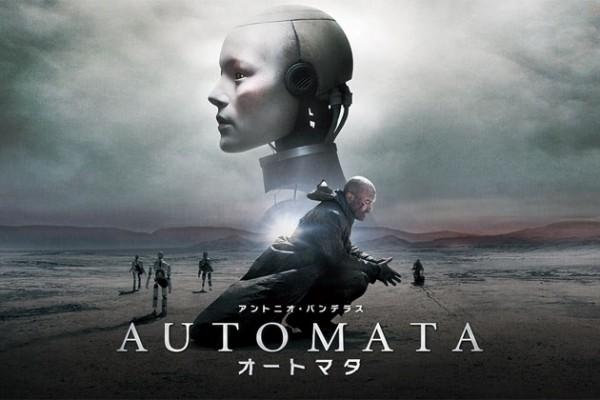 「オートマタ(Automata)」(2014年)