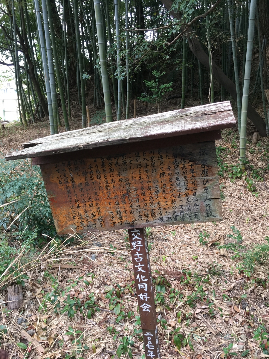 星田妙見宮,小松神社