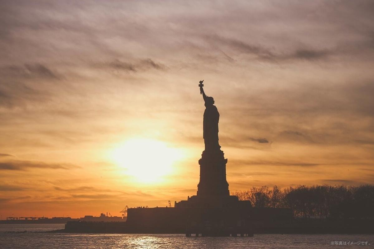 自由と民主主義と絶対監視社会と自己責任論