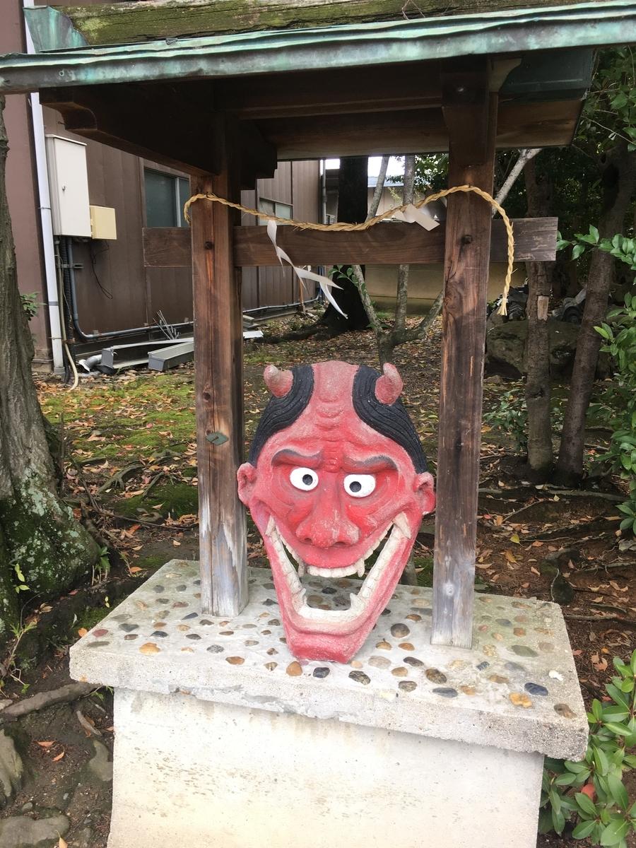 片埜神社(かたのじんじゃ)