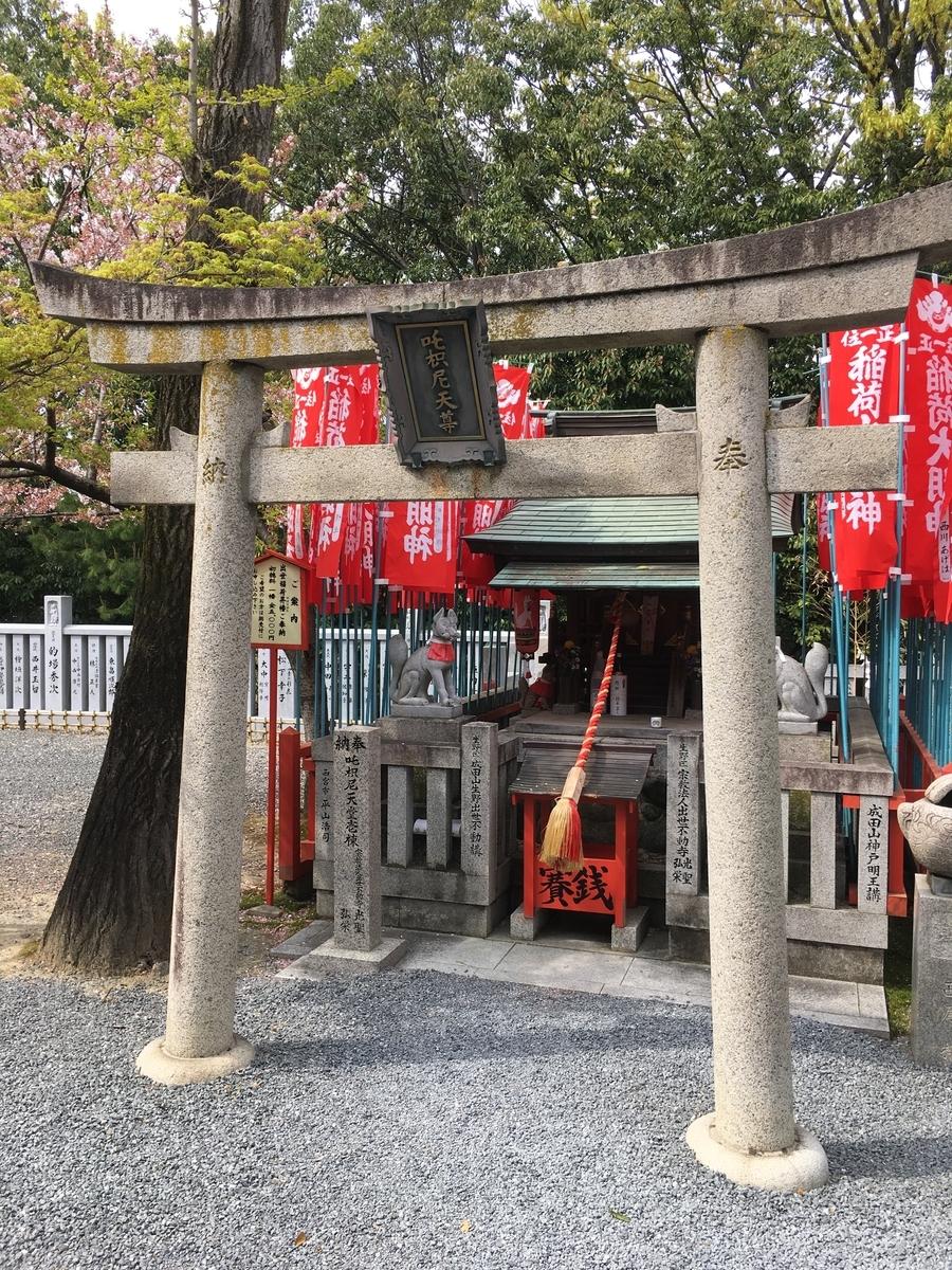 成田山大阪別院明王院