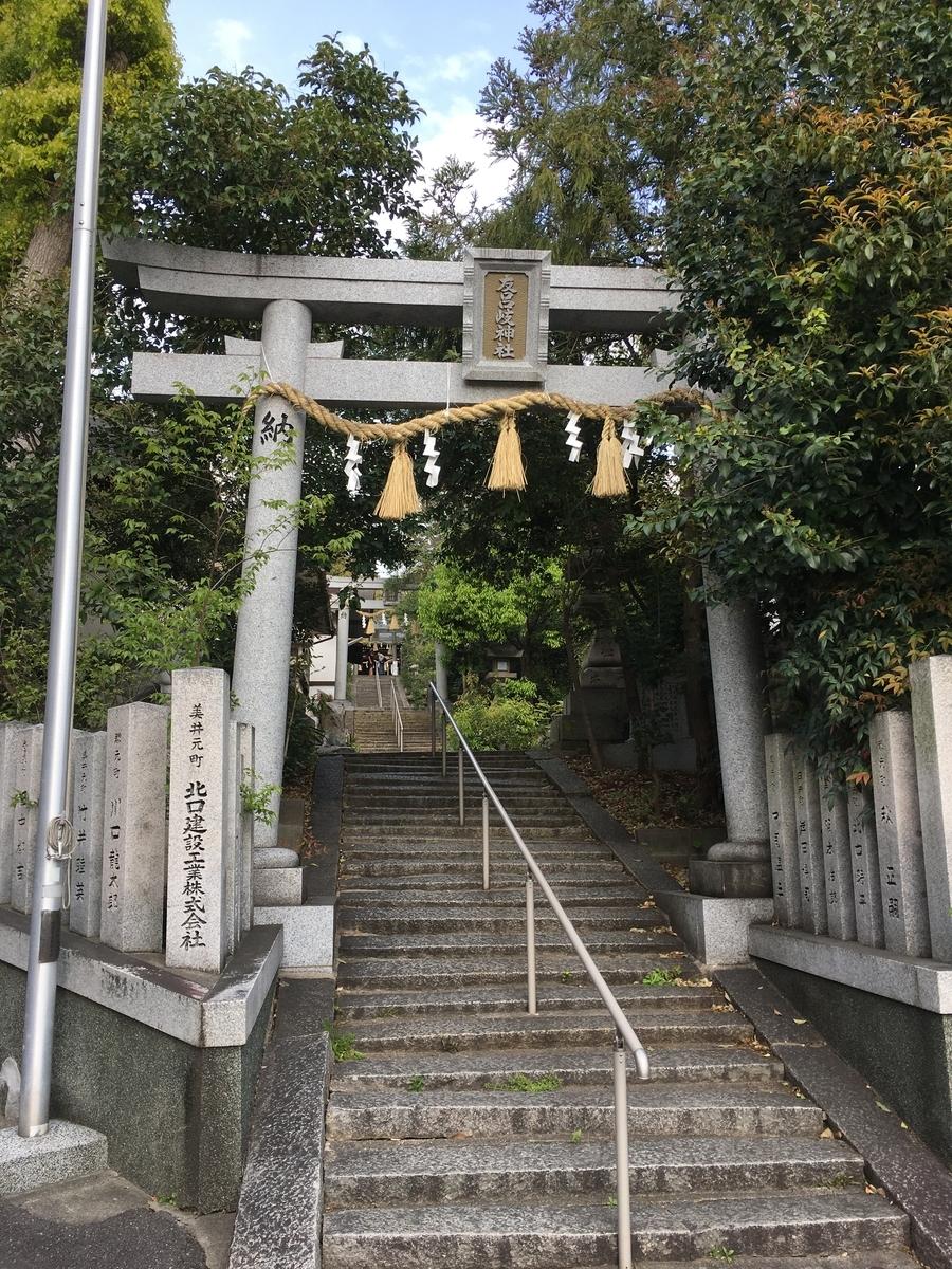 友呂岐神社(ともろぎじんじゃ)