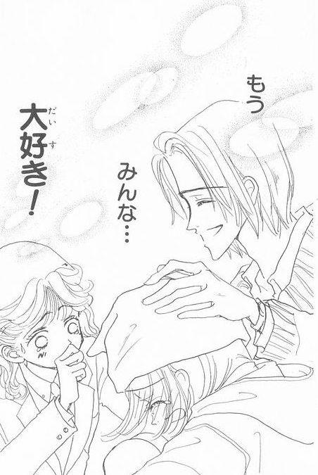 天使なんかじゃない,矢沢あい