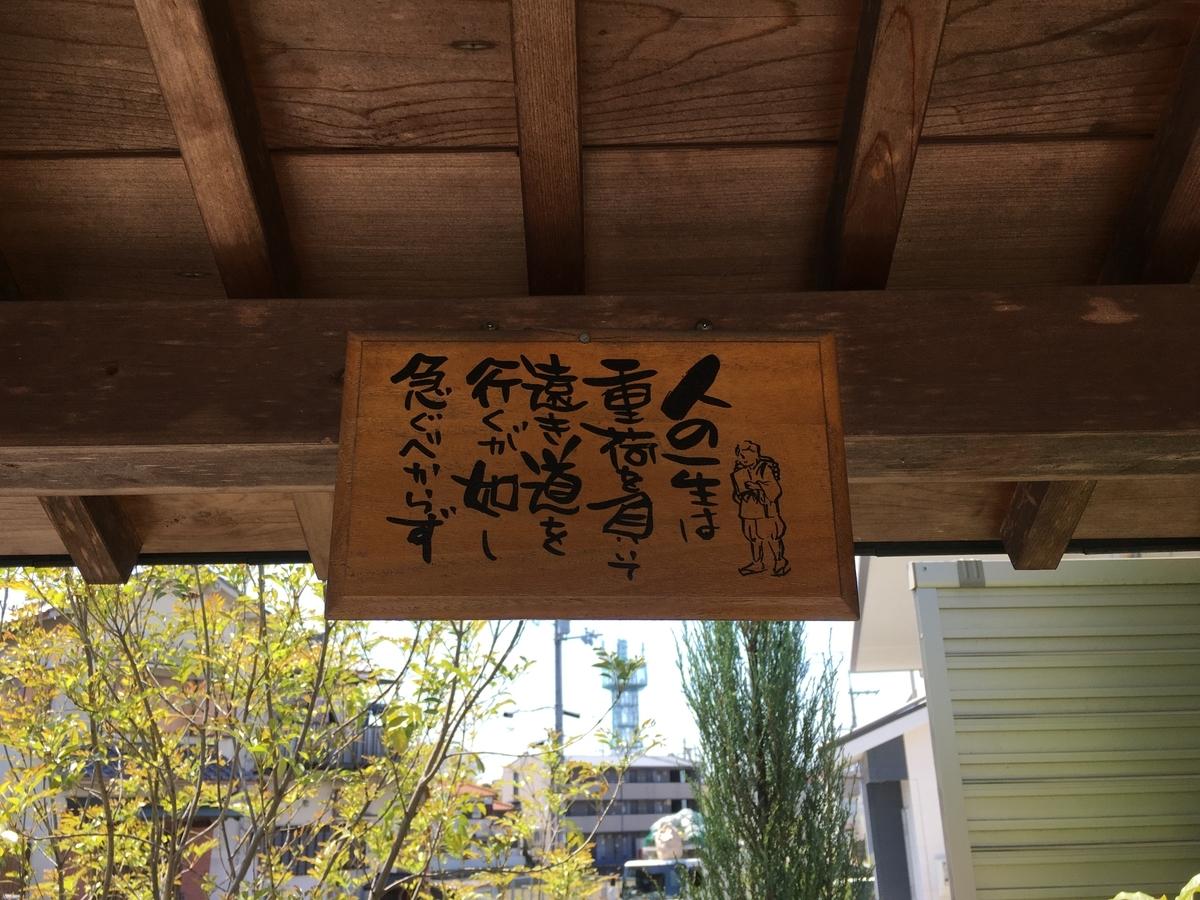 山神宮(さんじんぐう)枚方