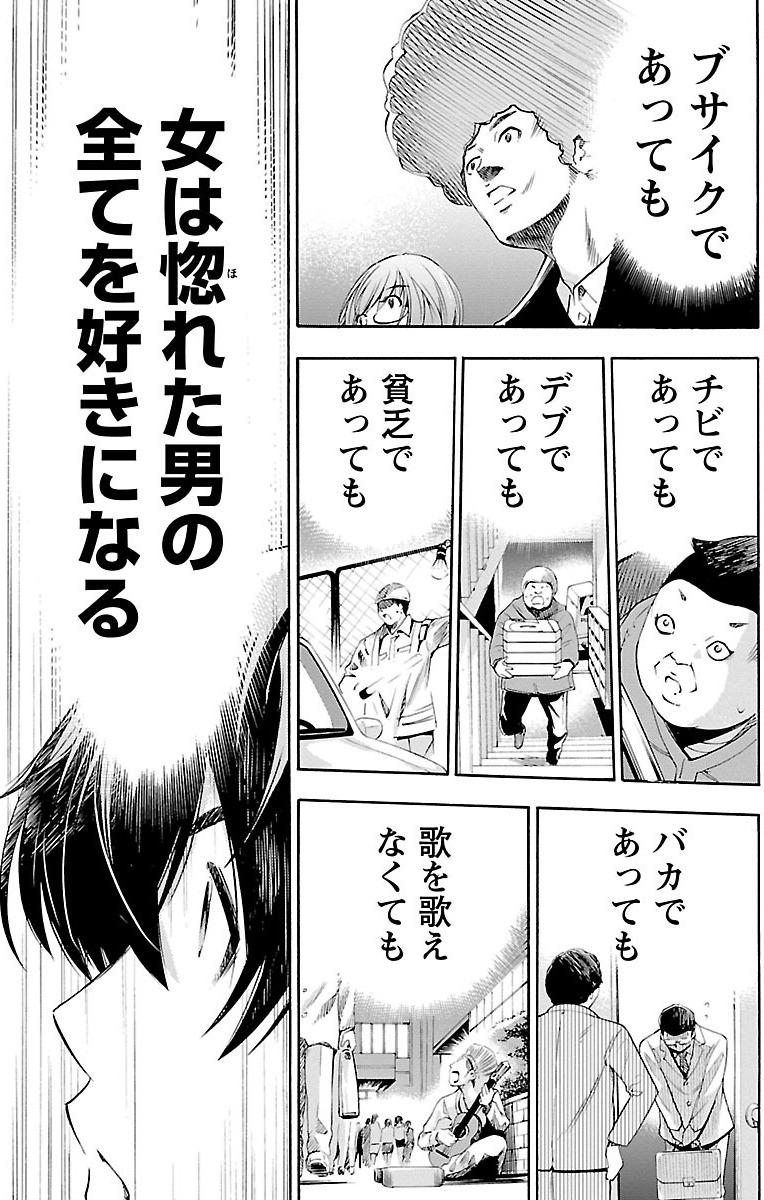 LOVE理論,佐藤まさき,水野敬也