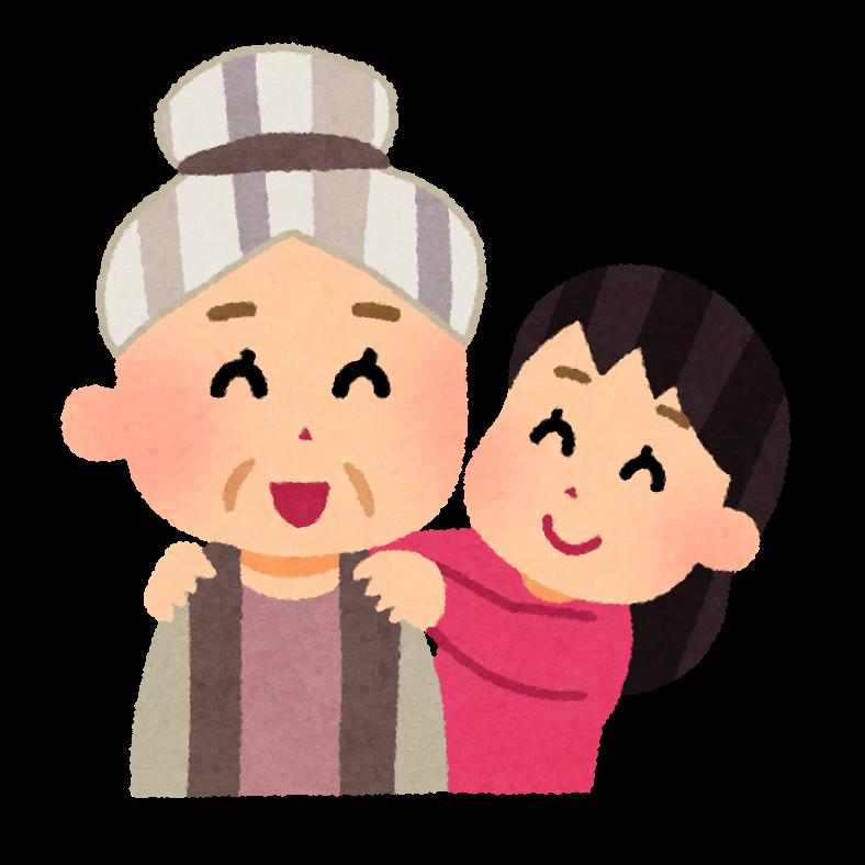 おばあちゃんの知恵を伝えるコミュニケーション