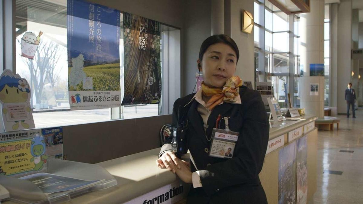 三谷幸喜『大空港2013』