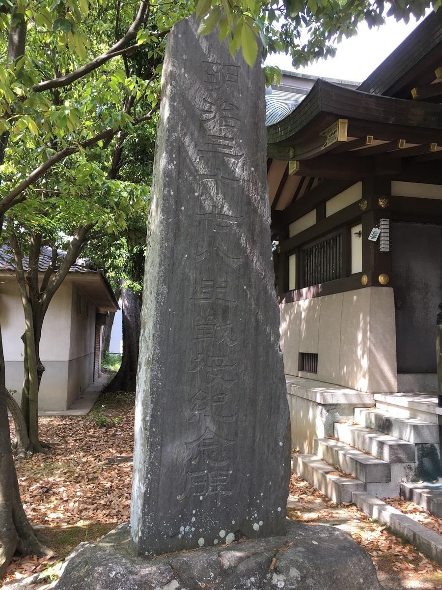 山田神社,枚方田口