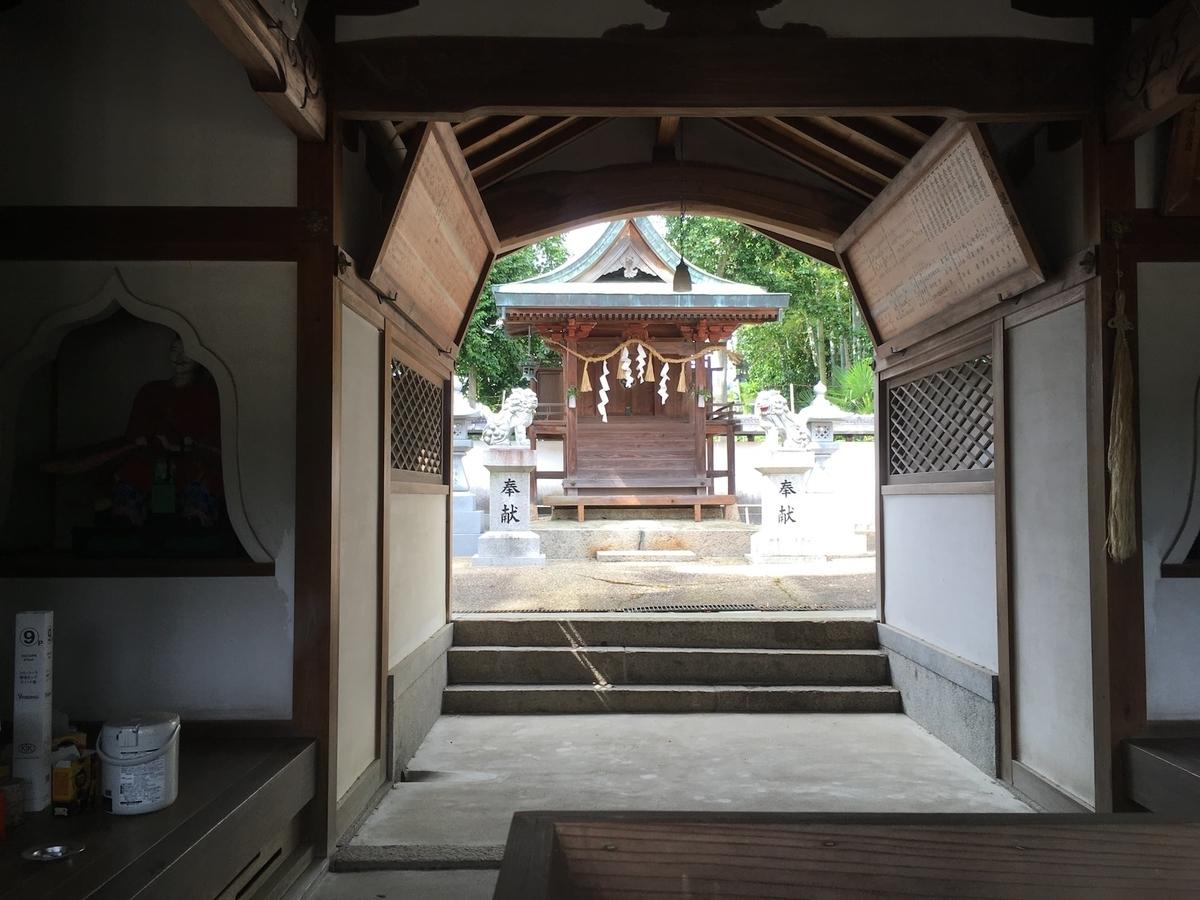 若宮神社(わかみやじんじゃ)大阪交野市
