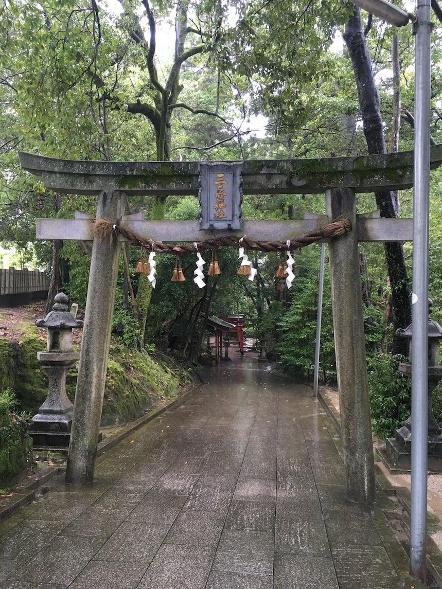 三之宮神社,枚方市の神社