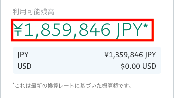 f:id:imamura-netbusiness:20190321131712p:plain