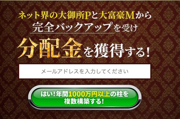 f:id:imamura-netbusiness:20190526130959p:plain