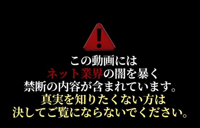 f:id:imamura-netbusiness:20190526131136p:plain