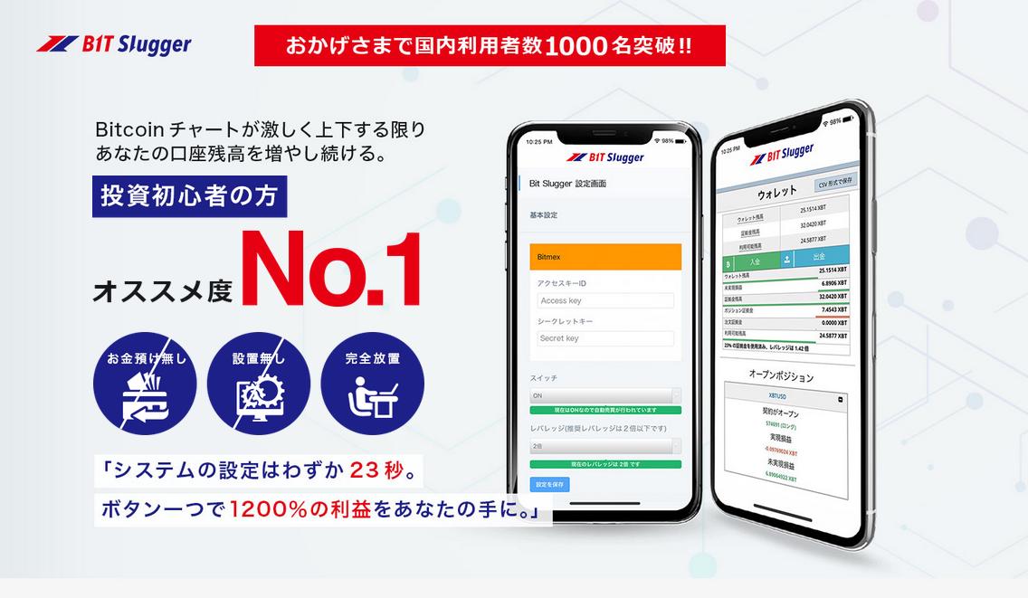 f:id:imamura-netbusiness:20190828003511p:plain