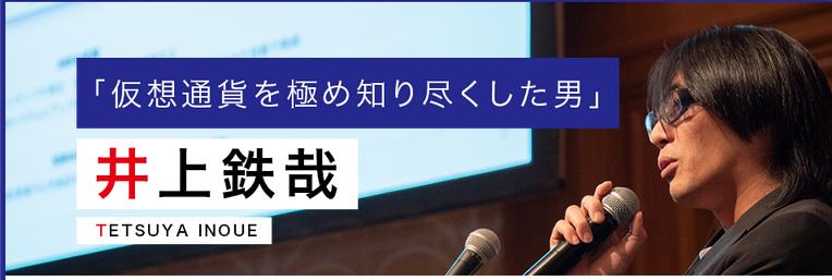 f:id:imamura-netbusiness:20190828003653p:plain